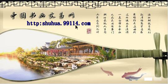 中国书画交易网
