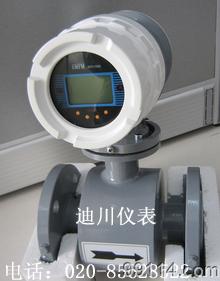 广东污水流量计,广州污水流量计,EMFM污水流量计厂家