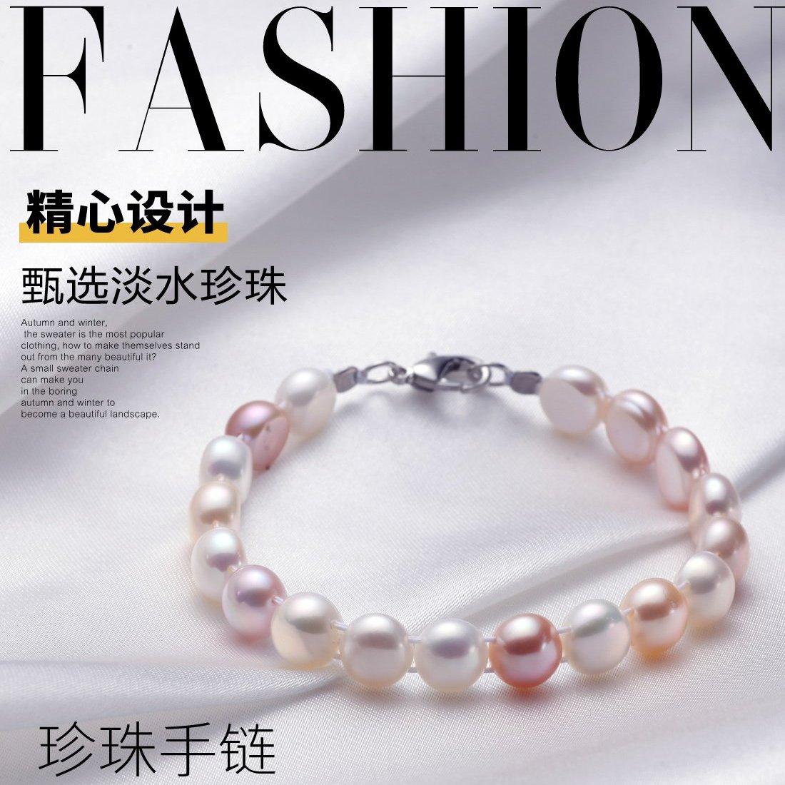 北海珍珠批发   批发淡水珍珠手链S925银