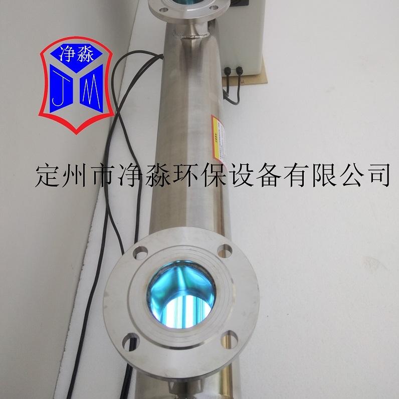 凈淼供應JM-UVC-225分體式紫外線消毒器 可加工定制 全國包郵