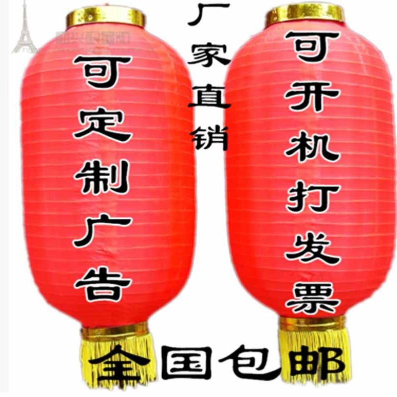 大红冬瓜灯笼日式灯笼批发广告婚庆韩式圆灯笼防水塑料纸韩式灯笼