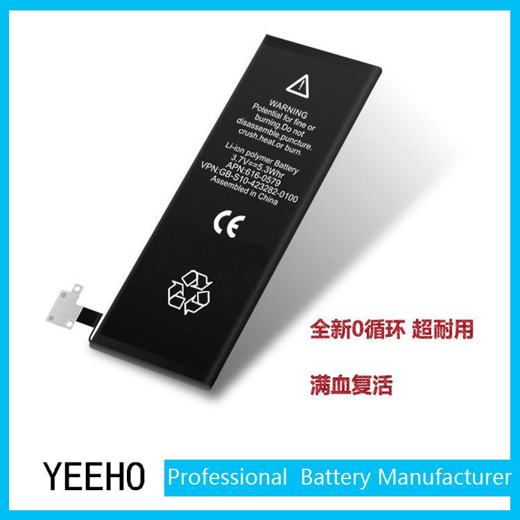 适用iPhone6Splus手机电池 厂家供应全新手机内置电池 零循环 iPhone6Splus电池