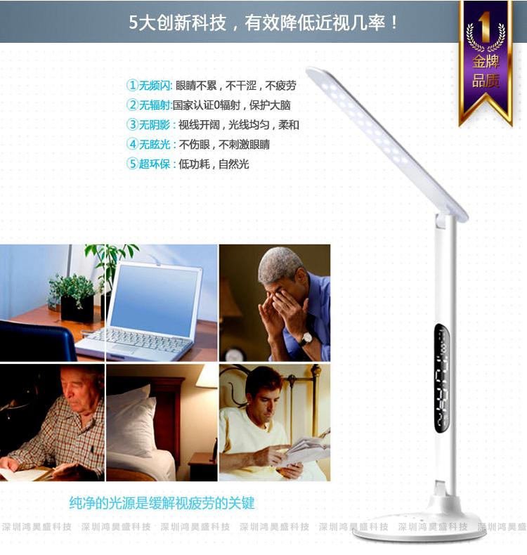 时尚创意阅读台灯T7 LED智能环保 新款调光台灯