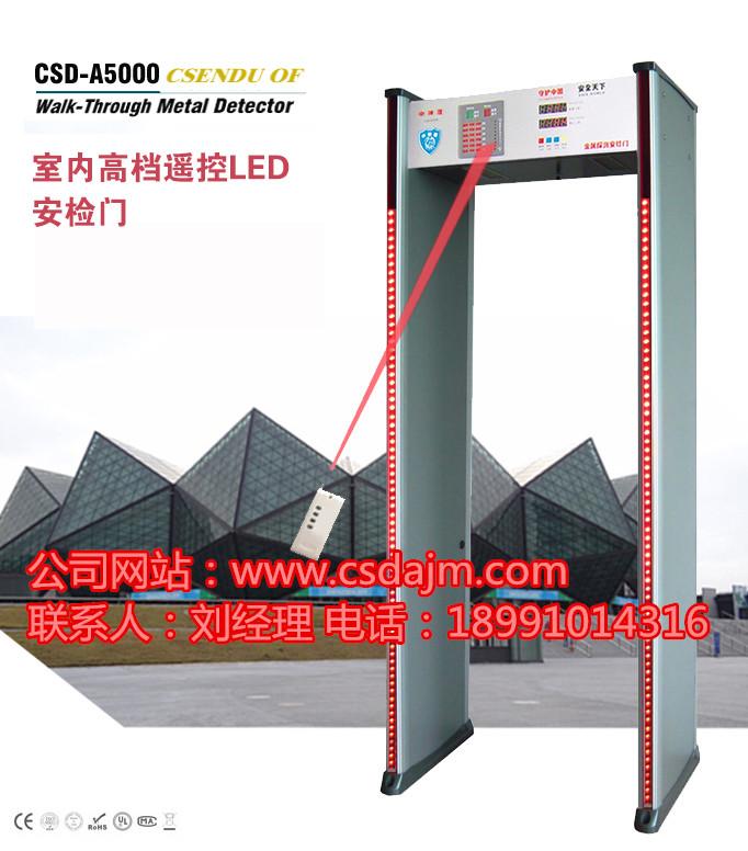 陕西销售金属安检门厂家 销售西安安检门厂家