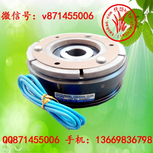 仟岱东莞代理,CDE2S5AA,CDE020AE内轴承电磁离合器