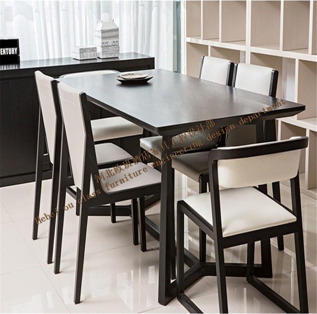 新中式餐桌椅002图片