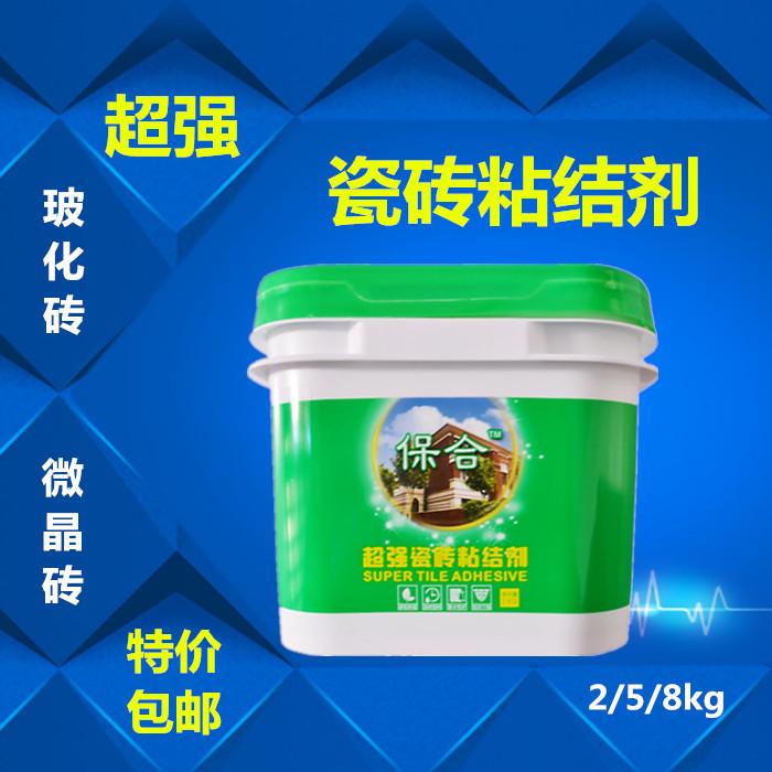 长沙瓷砖粘结剂厂家 长沙瓷砖粘结剂批发价格 保合建材