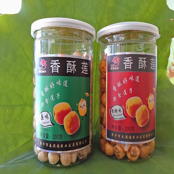 莲花县春满园供应 即食休闲零食 精品罐装香酥莲150g