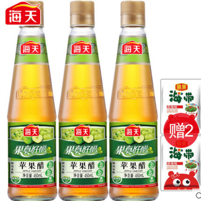 海天苹果醋 450ml 3瓶果醋 凉拌饮料 苹果醋 泡醋大拌菜醋