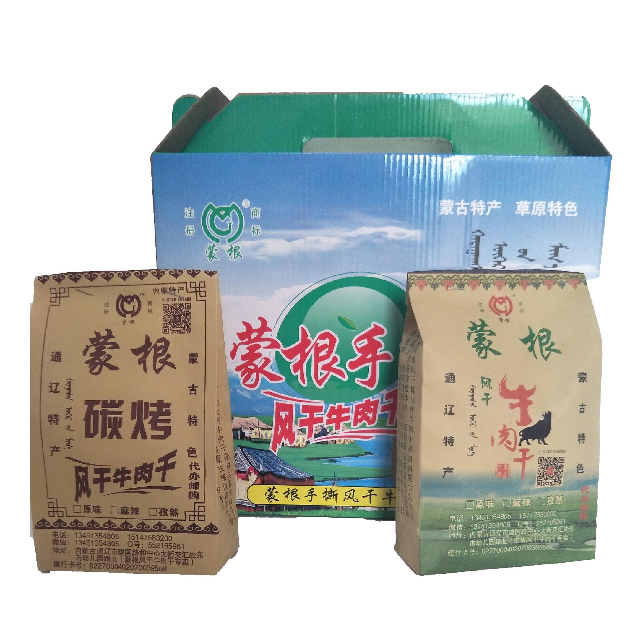 【蒙根】碳烤油炸混合风干牛肉干1000g精美礼盒包装