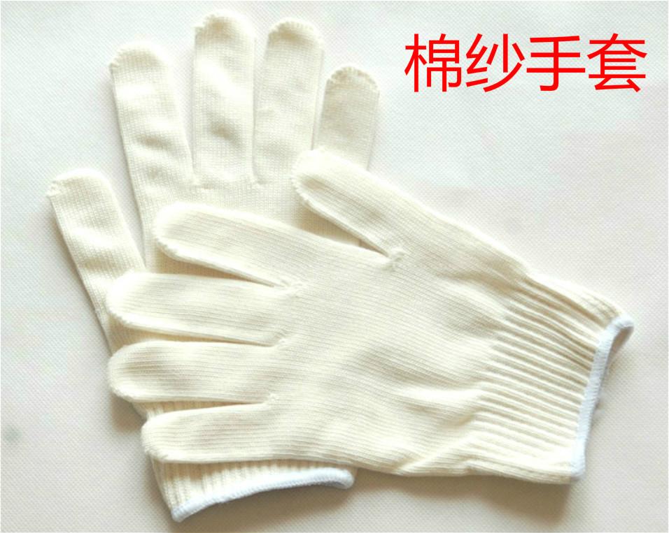 【报价】棉纱手套500克1.3元中号600克1.4元700克1.5元800克1.6元900克1.7元