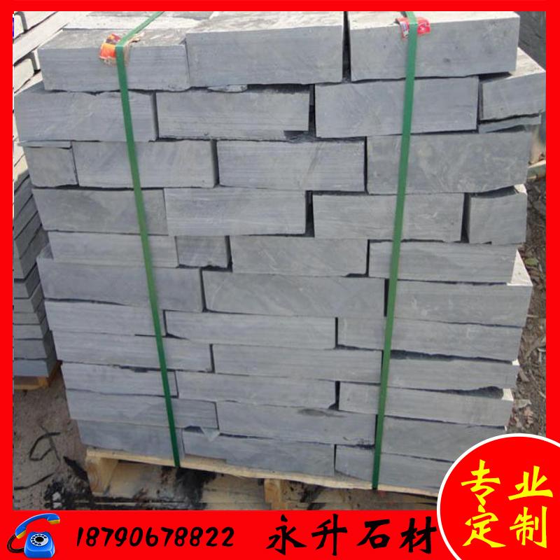辉县青石板加工厂 建筑园林铺地贴墙青石板永升石材新乡辉县青石板
