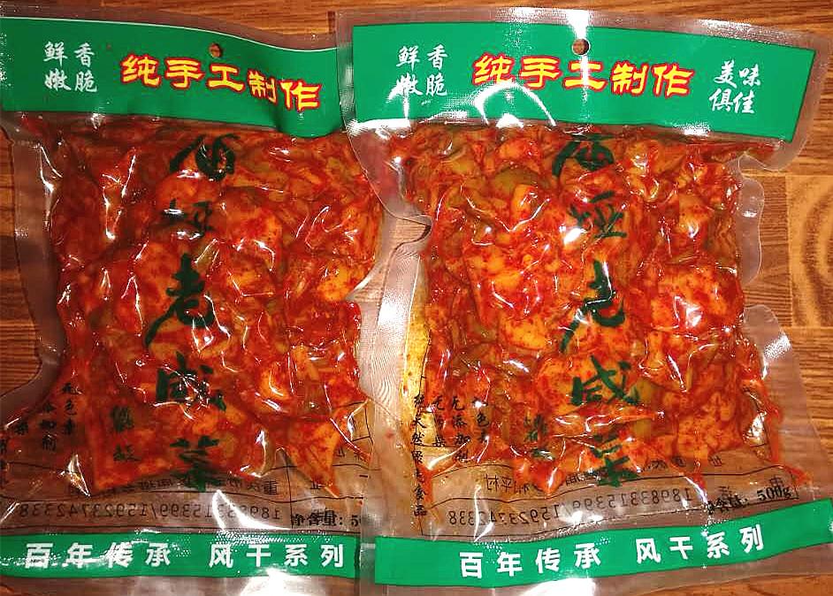 酱腌菜 榨菜系列 庙垭老咸菜8斤装 涪陵特产老咸菜