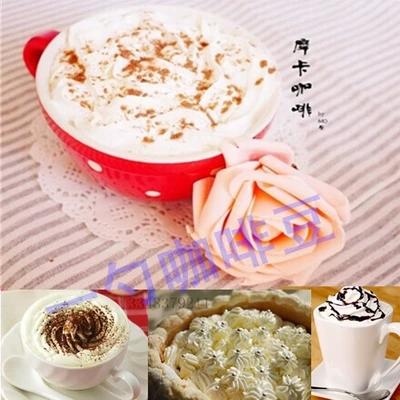 新款特卖领优植脂鲜奶油 裱花咖啡专用鲜奶油 餐饮咖啡甜点店专用鲜奶油