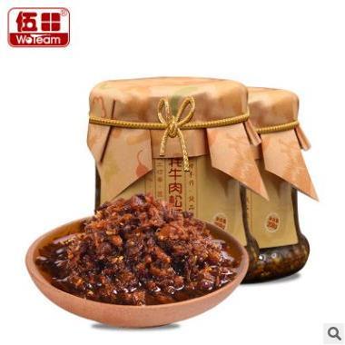 供应 牦牛肉松茸酱208g 招牌拌饭酱香菇酱蘑菇酱不辣原味