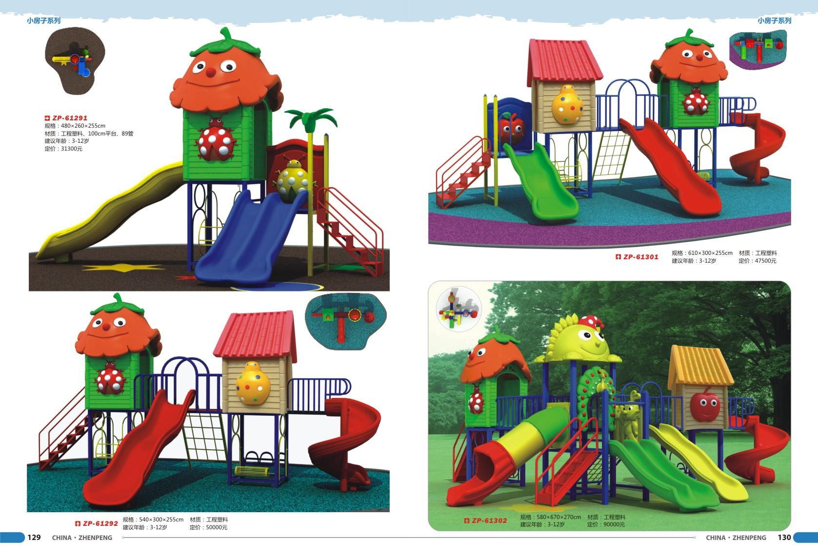供应幼儿园运动娱乐塑料滑梯 儿童组合滑梯