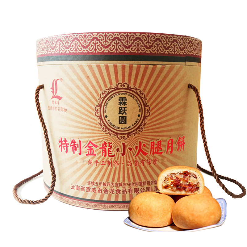 金龙食品 霖跃圆 特制金龙小火腿月饼1400g精美礼盒装