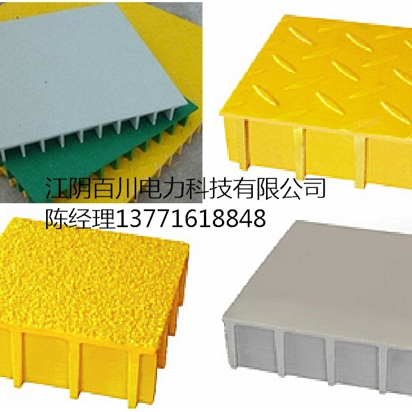 江阴百川供应防尘密封玻璃钢盖板