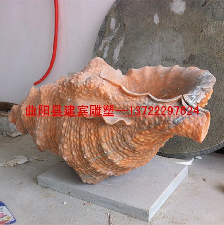 曲阳石雕 石雕海螺 大理石海螺 景观石海螺 喷水海螺