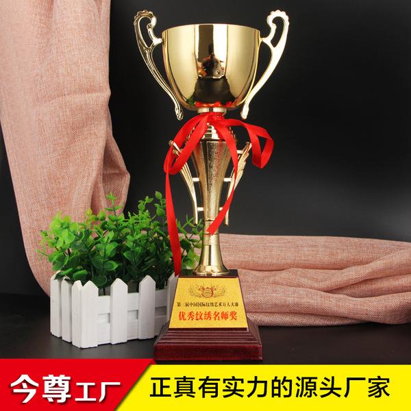 今尊定制围棋信鸽纹绣金属高档奖杯庆典比赛工艺奖品嘉奖用品图片