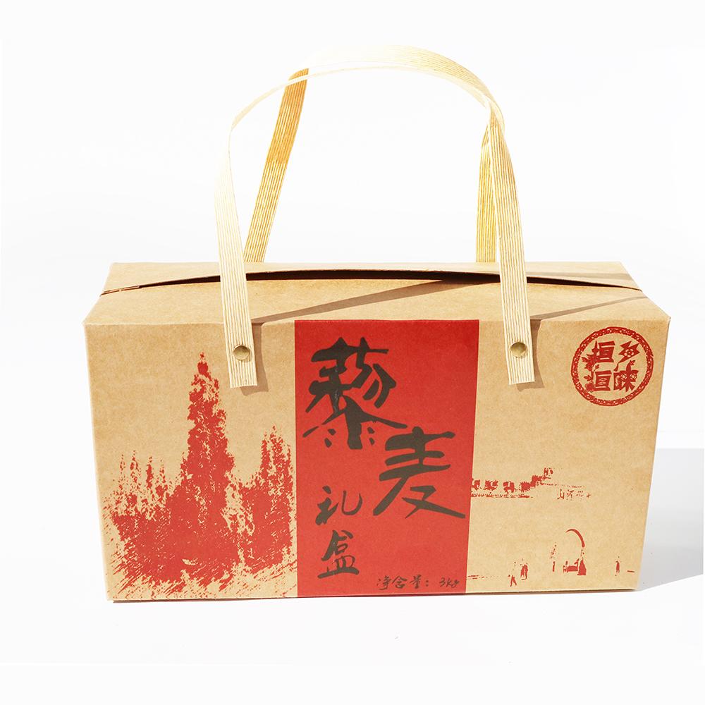 年货礼盒 健康的藜麦米 6斤礼盒装