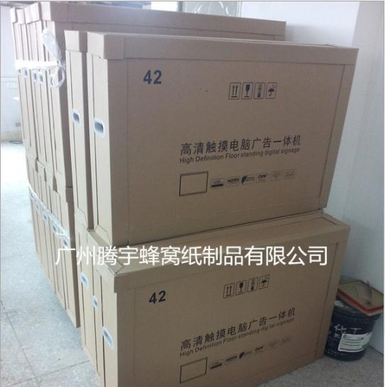【蜂窝图纸,广告机v蜂窝纸箱箱,广州蜂窝箱,加强看蜂窝的板怎么结构图片
