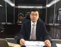 2017中国果业年度人物——宏辉果蔬股份有限公司的董事长及法人代表黄俊辉