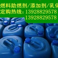 16年新型添加剂甲醇添加剂