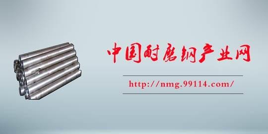 中国耐磨钢产业网