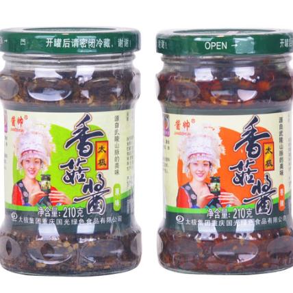 供应 重庆特产小吃涪陵榨菜太极香菇酱原味香辣味混合两瓶装 包邮
