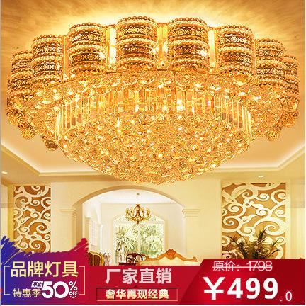 中山古镇厂家直销黄色水晶吸顶灯 客厅卧室LED吸顶灯 一件代发