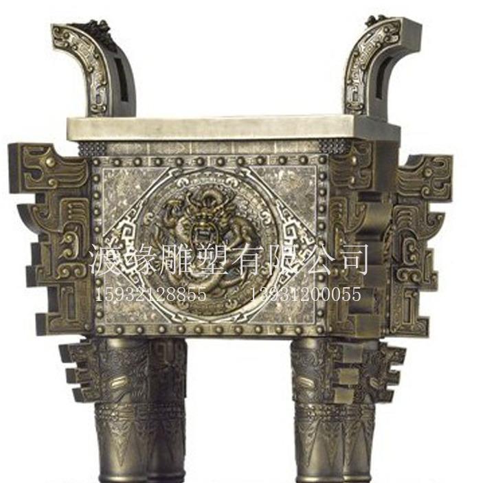 厂家直销铜宝鼎价格优惠做工精美  铜宝鼎价格