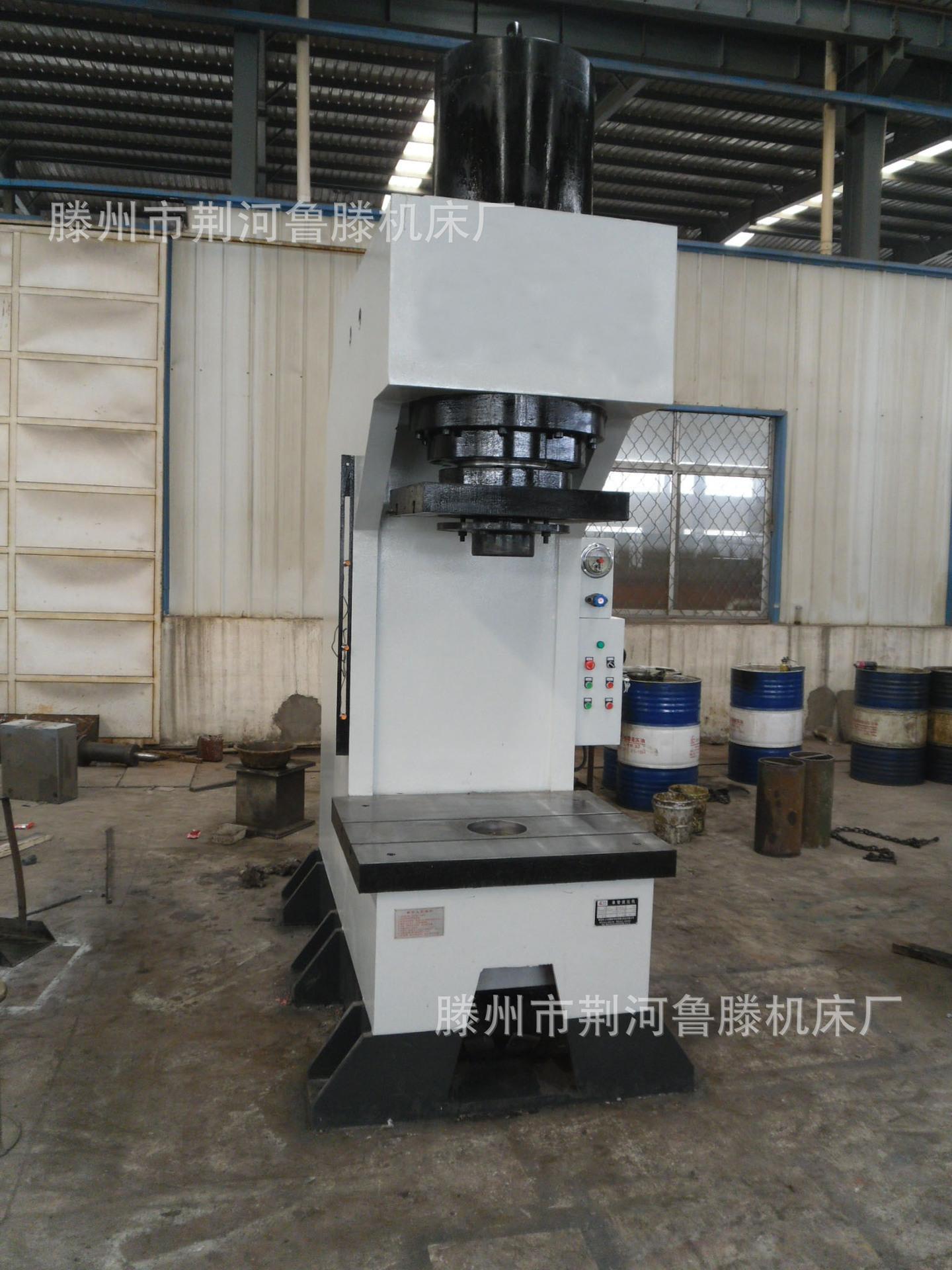 单臂式yl41--100吨单柱液压机 液压机 质量可靠