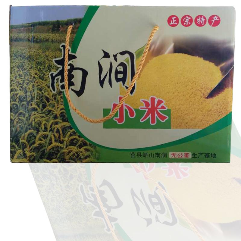 南涧黄小米 天然有机绿色小米  小米产地直销 小米批发
