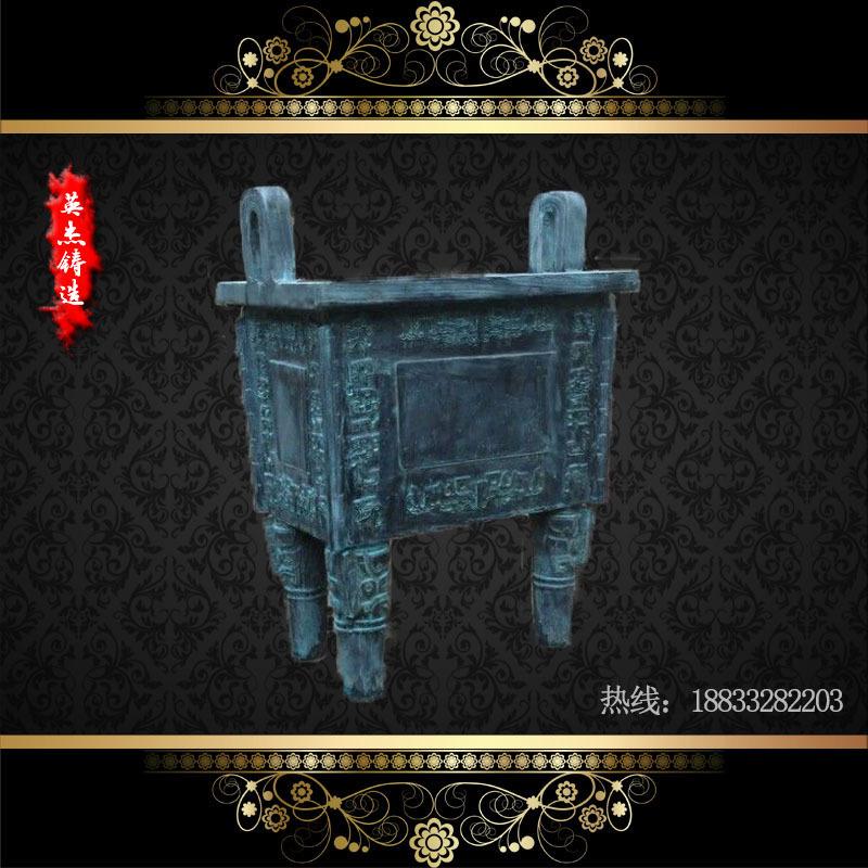 供应   仿古 铜质  司母戊鼎   高1米  厂家直销