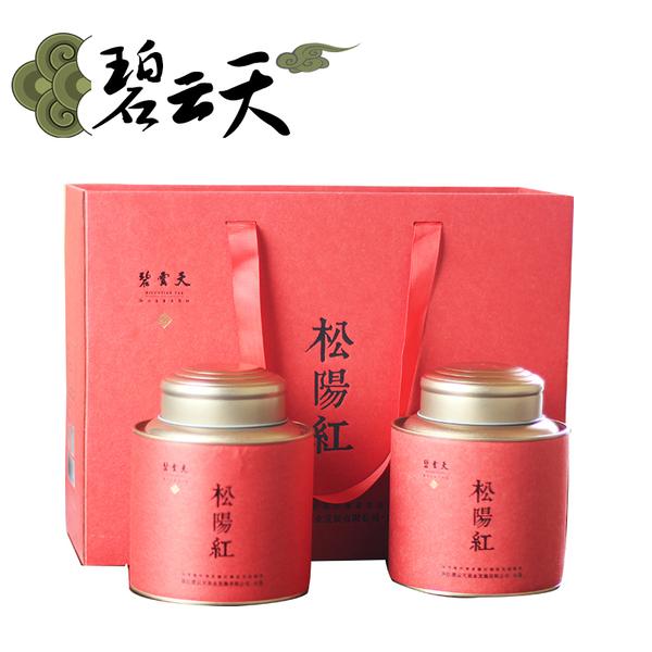 【中秋企业福利 买5赠1】**碧云天松阳红茶