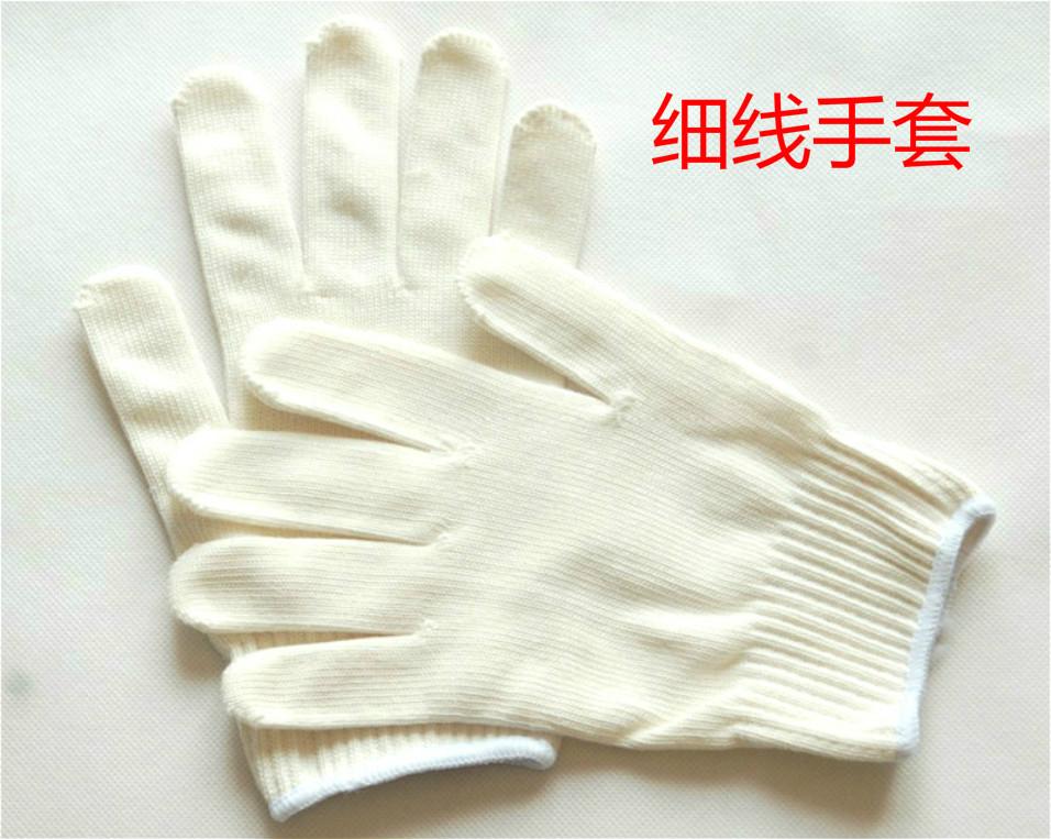 集芳品牌棉纱手套含运费税票1.6元双直批到家环纺细棉纱材质10针65g双加密编织结实耐用