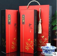 特级大红袍 乌龙茶 烟条礼盒装 茶叶大量批发 包邮
