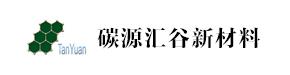 上海碳源汇谷新材料科技有限公司
