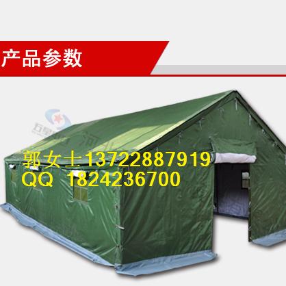 救灾帐篷可做临时性校舍救灾物资中转贮存应急医疗救治帐篷规格