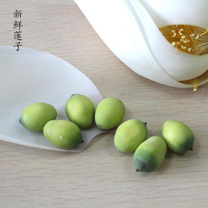 大量供应新鲜莲子 莲蓬 清脆爽口甜度高 水分多 预售