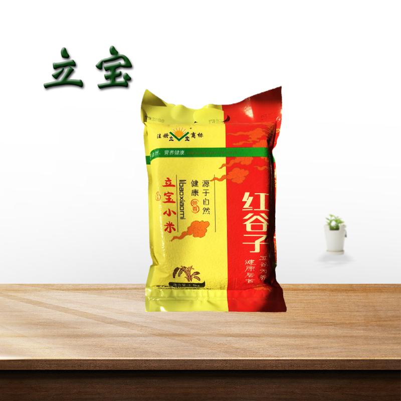 立宝黄小米 2.5kg家庭实用装 一袋包邮 建平朱碌科小米