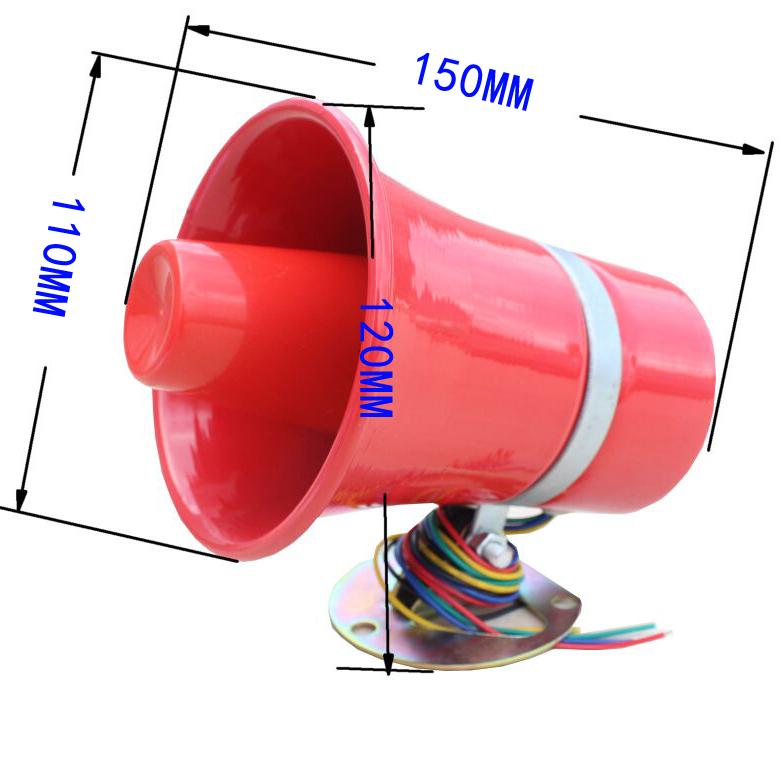 JQE812语音提示器 工地安全报警器 工矿安全大功率警报器 车辆退车转弯提示器 监控语音报警30W