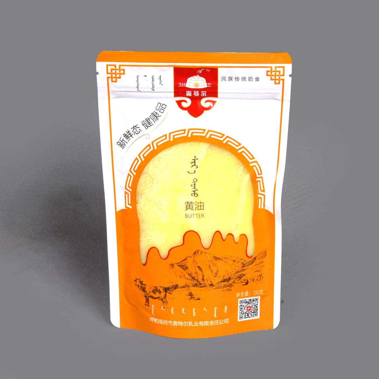 奥特尔 民族奶食黄油  350ml 装厂家直营