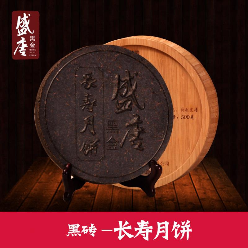 盛唐黑金黑茶 湖南安化黑茶 黑砖茶500g 精致礼盒茶叶
