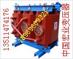 供应河南相SC11-50/10-0.4;sc10-50/10-0.4站用变压器价格