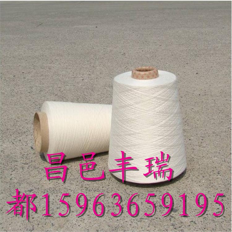 常年供应紧密纺精梳全棉纱40支  紧密纺精梳纯棉纱  全棉纱  纯棉纱