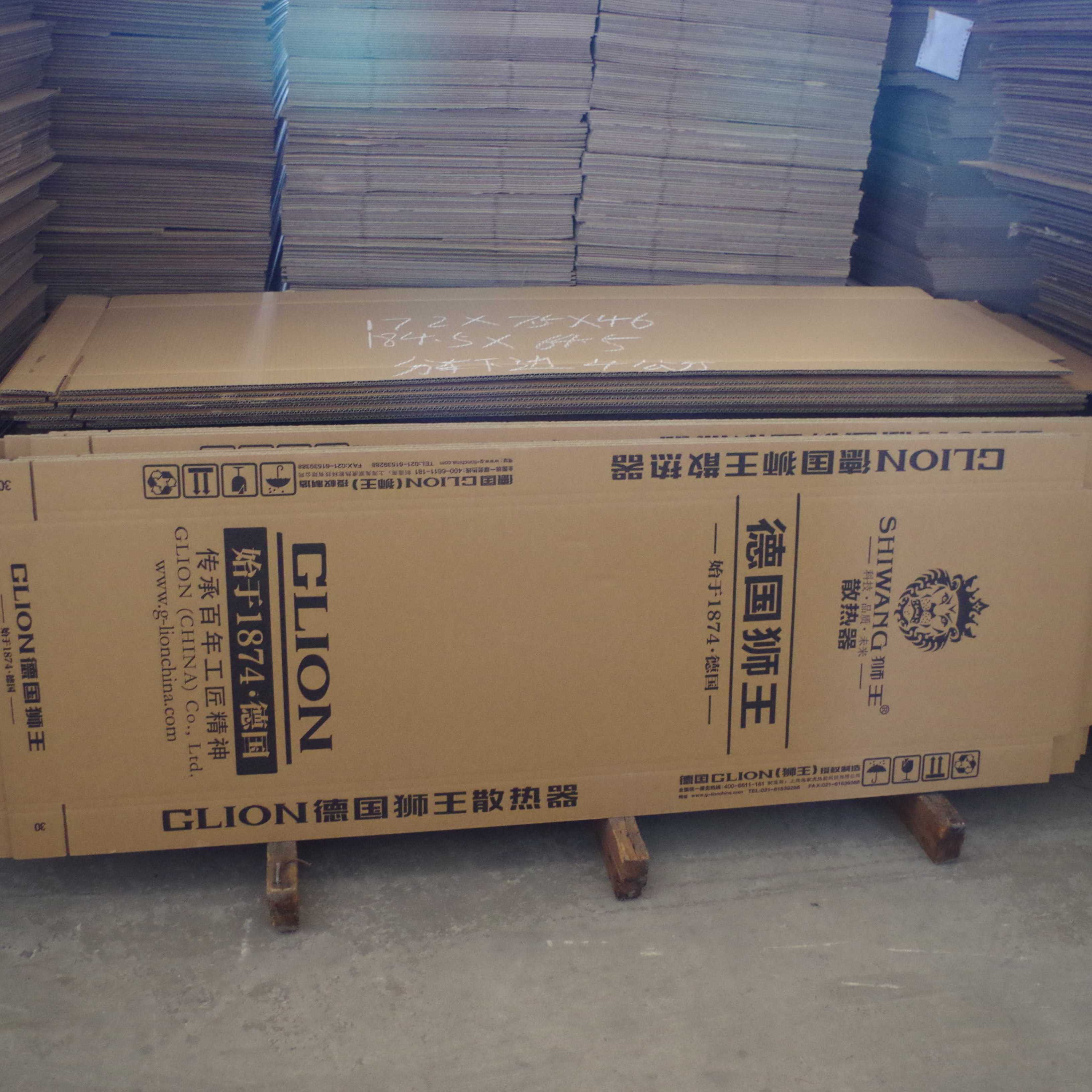 诺曼尔纸箱 物美价廉 可定制 价格电话联系