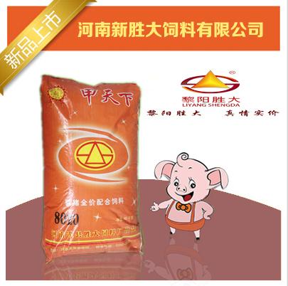 8020乳猪全价配合饲料 订购产品