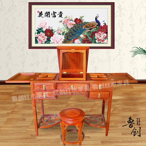 东阳中式红木家具出售 黑酸枝家具 黄花梨产地 非洲花梨木皇宫圈椅家具